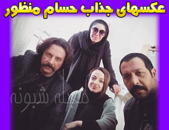 بیوگرافی حسام منظور و همسرش بازیگر سریال برادرجان