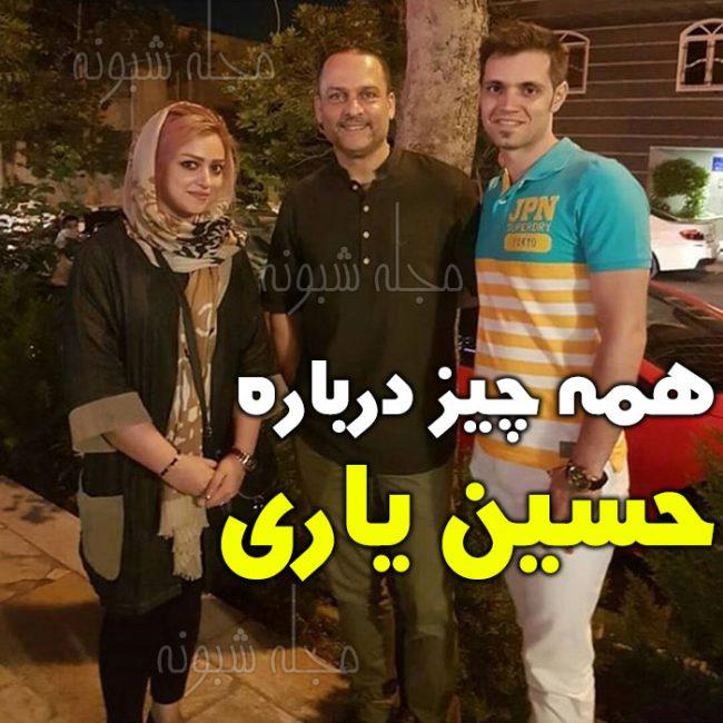 اینستاگرام بازیگر نقش خسرو در سریال از یادها رفته +حسین یاری و همسرش