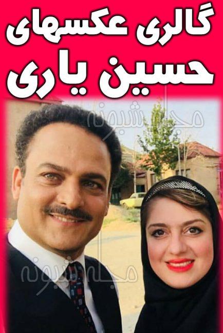 بازیگر نقش خسرو در سریال از یادها رفته کیست؟ + +حسین یاری و همسرش