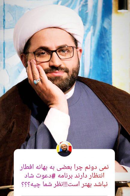 بیوگرافی حجت الاسلام محمد برمایی