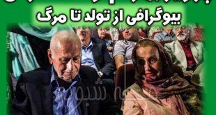 پرویز بهرام   بیوگرافی و درگذشت پرویز بهرام دوبلور و همسرش