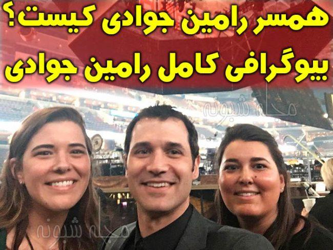 بیوگرافی رامین جوادی و همسرش موسیقی دان و آهنگساز سریال بازی تاج و تخت