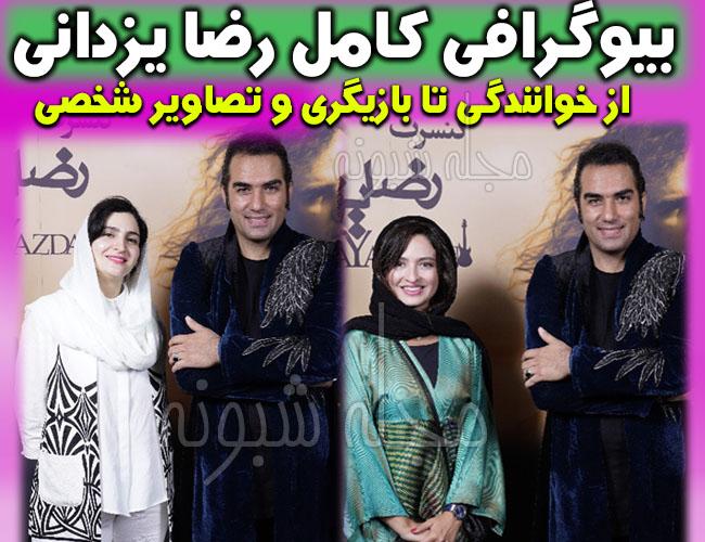 مهراد مستوفی در سریال از یادها رفته