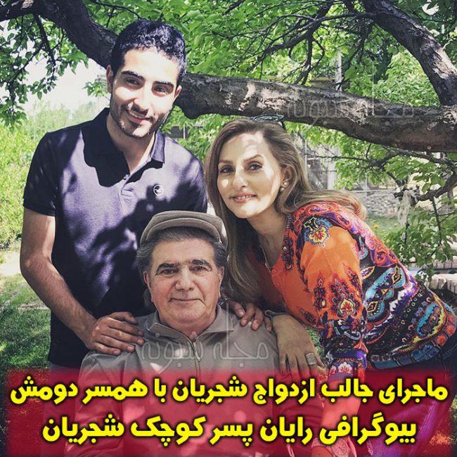 بیوگرافی رایان شجریان پسر محمدرضا شجریان و کتایون خوانساری