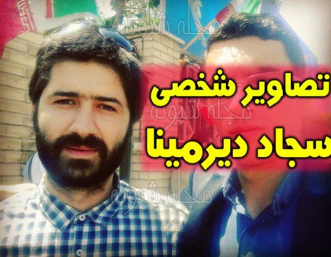بیوگرافی سجاد دیرمینا بازیگر سریال دلدار
