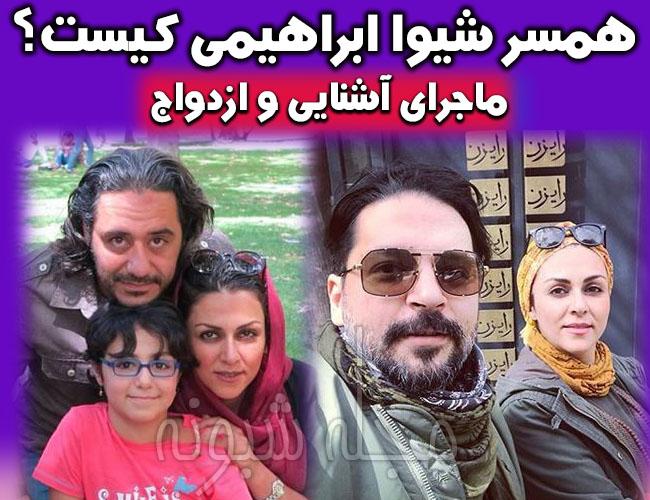 بیوگرافی شیوا ابراهیمی بازیگر و همسرش بهنام خدایاری همسر سابق + عکس و اینستاگرام