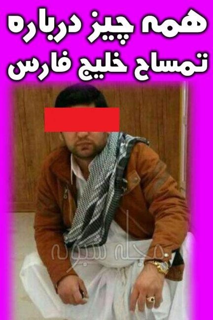 تمساح خلیج فارس کیست؟ اعدام تمساح خلیج فارس اعدام شد