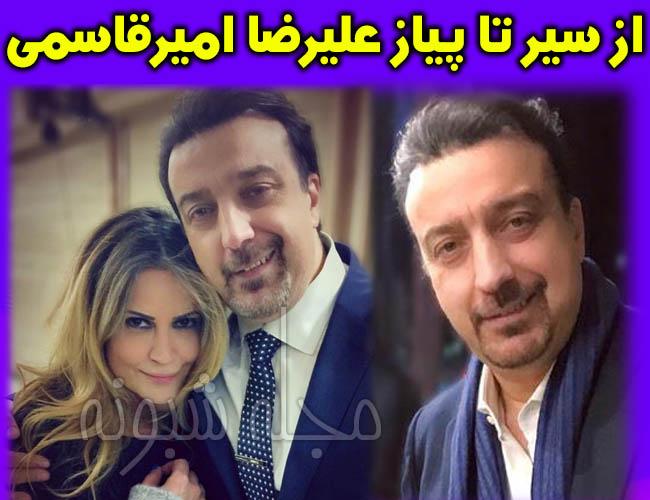 بیوگرافی علیرضا امیرقاسمی مدیر شبکه طپش و همسرش