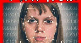 دیپ فیک چیست؟ آموزش نرم افزار دیپ فیک (Deepfake) +دانلود