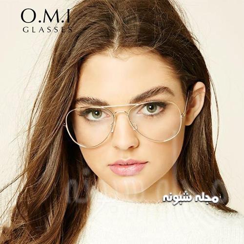 مدل فریم عینک طبی جدید دخترانه | مدل های جدید فریم عینک طبی دخترونه