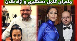 جیسون رضاییان کیست؟ | بیوگرافی جيسون رضاييان و همسرش یگانه صالحی