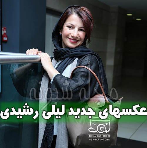 عکس های جدید لیلی رشیدی بازیگر