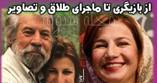 لیلی رشیدی بازیگر | بیوگرافی لیلی رشیدی و همسرش و پسرش سینا + علت طلاق