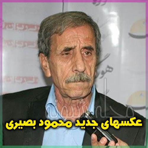 عکس جدید محمود بصیری بازیگر