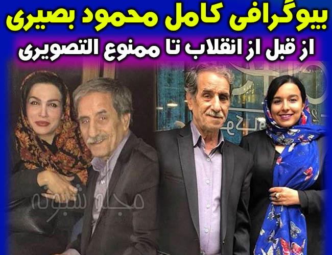 محمود بصیری بازیگر | بیوگرافی محمود بصیری و همسرش +شباهت با احمدی نژاد
