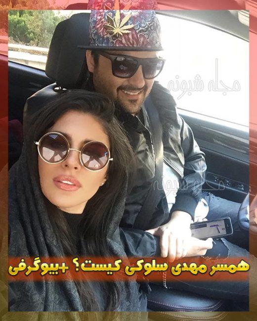 سلفی مهدی سلوکی و همسرش در ماشین