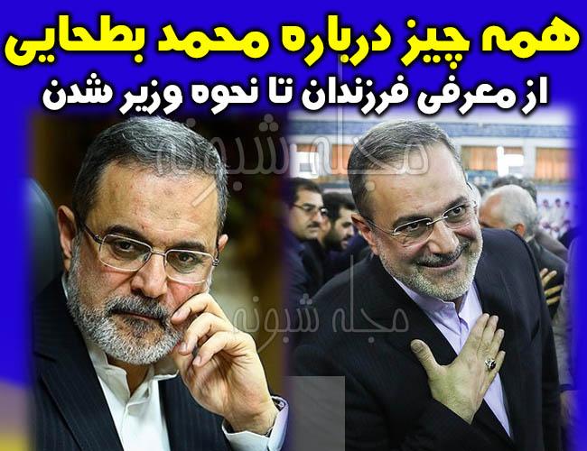 استعفای سید محمد بطحایی و بیوگرافی محمد بطحایی وزیر آموزش و پرورش