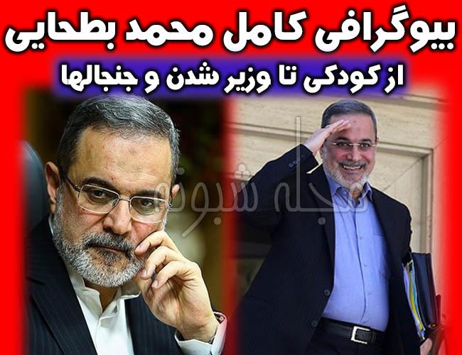 علت استعفا سید محمد بطحایی  بیوگرافی محمد بطحایی وزیر آموزش و پرورش