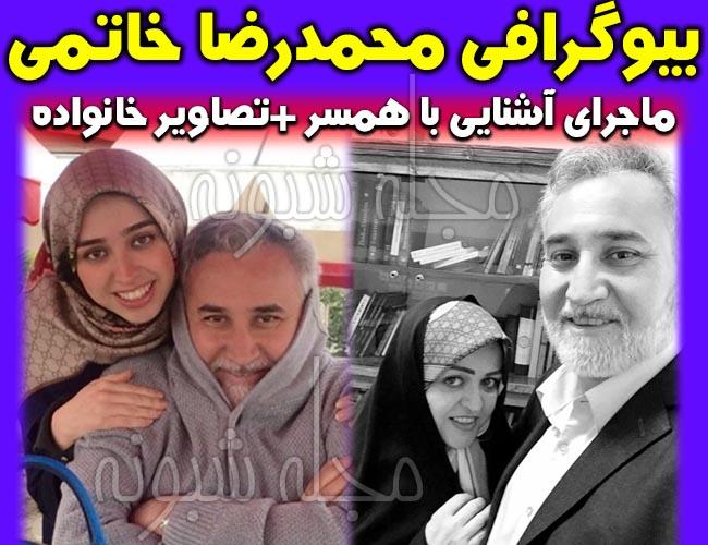 محمدرضا خاتمی | بیوگرافی محمدرضا خاتمی و همسرش زهرا اشراقی