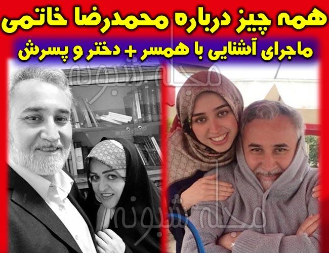 محمدرضا خاتمی و همسرش زهرا اشراقی و دخترش فاطمه خاتمی