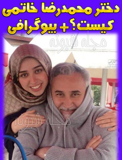 فاطمه خاتمی دختر زهرا اشراقی و محمدرضا خاتمی