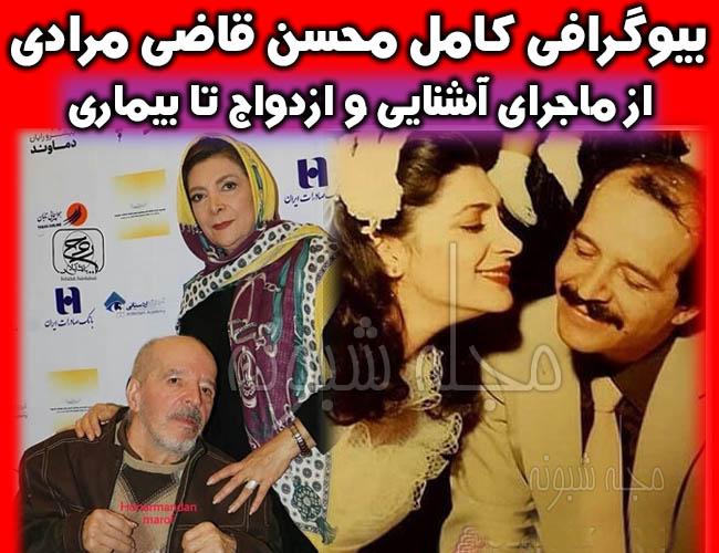 محسن قاضی مرادی بازیگر   بیوگرافی محسن قاضی مرادی و همسرش مهوش وقاری