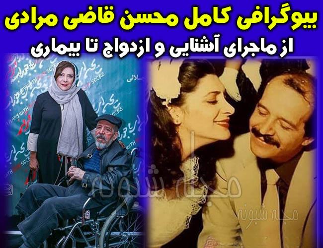 محسن قاضی مرادی بازیگر   تصاویر ازدواج محسن قاضی مرادی با مهوش وقاری