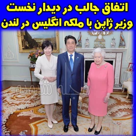 شینزو آبه نخست وزیر ژاپن و همسرش آکی آبه | بیوگرافی نخست وزیر ژاپن