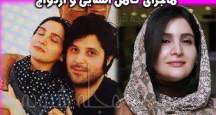 سیاوش اسعدی همس نورا هاشمی کیست؟ بیوگرافی سياوش اسعدي کارگردان