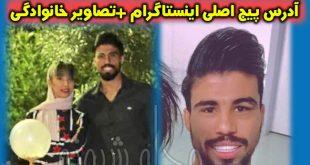 علی دشتی فوتبالیست | بیوگرافی علی دشتی و همسرش + اینستاگرام