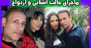 یحیی گل محمدی | بیوگرافی یحیی گل محمدی و همسرش +پسر و دخترش