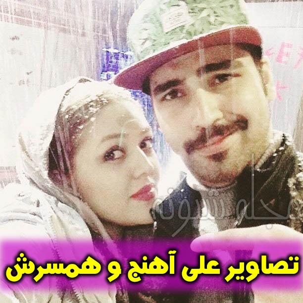 علی آهنج | بیوگرافی علی آهنج بازیگر و همسرش + اینستاگرام و تصاویر