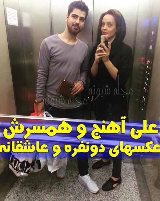 علي آهنج | بیوگرافی علی آهنج بازیگر و همسرش + اینستاگرام و تصاویر
