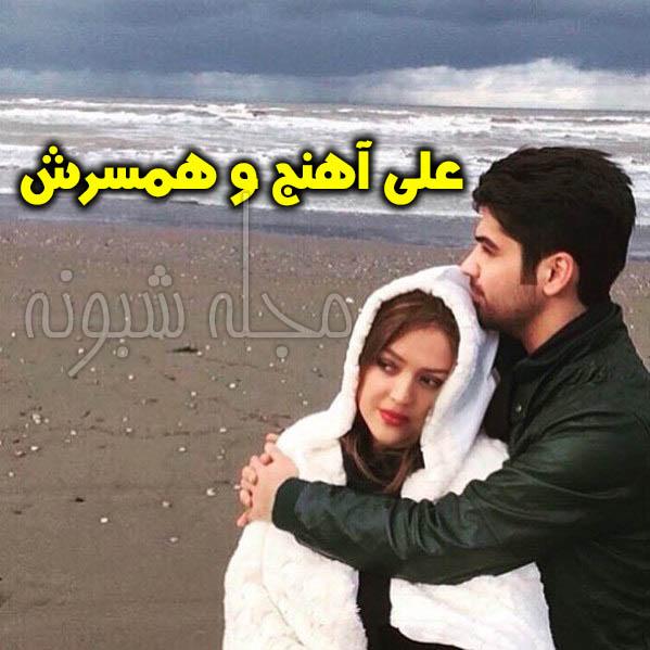 عکس عاشقانه علي آهنج بازیگر و همسرش