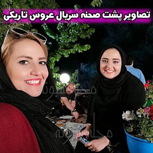 نرگس محمدی و شهرزاد کمال زاده بازیگران سریال بوی باران