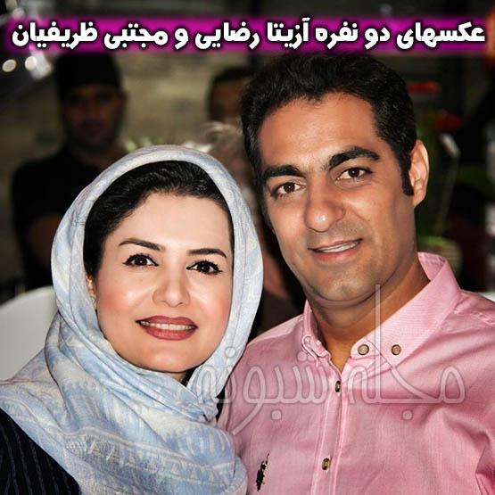 آزیتا رضایی (خاله رویا) مجری | بیوگرافی و عکسهای آزیتا رضایی و همسرش مجتبی ظریفیان