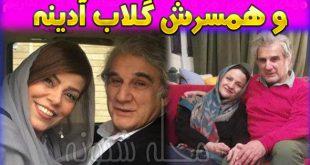 جدایی مهدی هاشمی و گلاب آدینه | طلاق گلاب آدينه از مهدي هاشمي