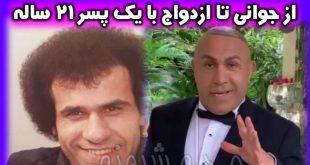 محمد خردادیان | بیوگرافی محمد خردادیان و ازدواج با پسر 21 ساله