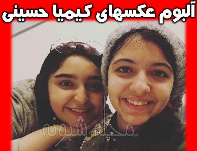 کیمیا حسینی بازیگر نقش پونه در سریال خانواده دکتر ماهان