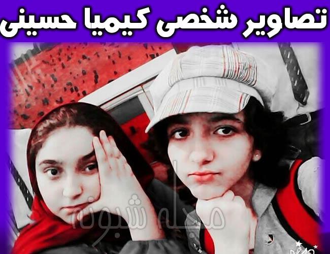 """بازیگر نقش پونه در سریال خانواده دکتر ماهان """"کیمیا حسینی"""""""
