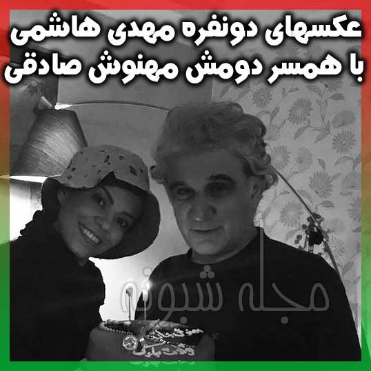 عکس مهدی هاشمی بازیگر و همسر دومش مهنوش صادقی