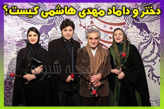 زن اول و دوم مهدی هاشمی بازیگر در کنار گلاب آدینه و مهنوش صادقی