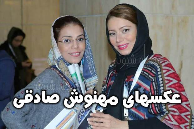 ازدواج مهدی هاشمی با مهنوش صادقی بازیگر