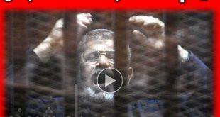 درگذشت محمد مرسی   بیوگرافی محمد مرسی و همسرش + فیلم لحظه مرگ