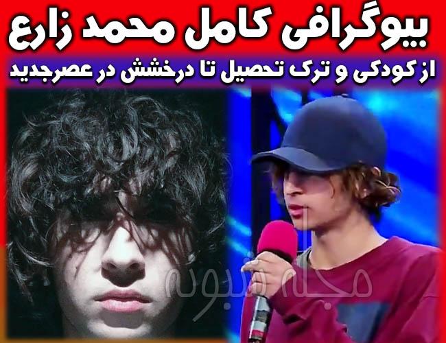 اینستاگرام محمد زارع   اجرای محمد زارع آکروبات در نیمه نهایی مسابقه عصر جدید