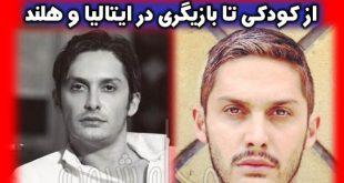 محمدرضا هاشمی بازیگر نقش شهاب ستوده در سریال عروس تاریکی +بیوگرافی