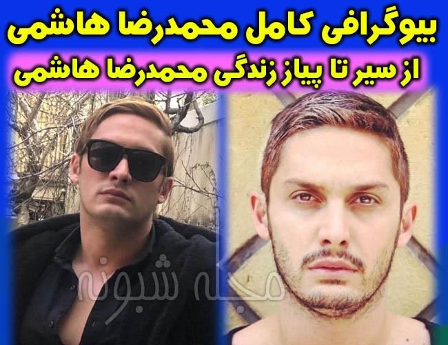 اینستاگرام محمدرضا هاشمی کیست؟ بازیگر نقش شهاب در بوی باران