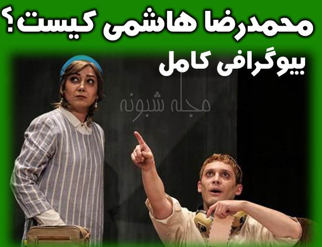 اینستاگرام محمدرضا هاشمی بازیگر نقش شهاب در سریال بوی باران