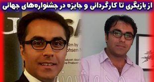 محسن نبوی | بیوگرافی محسن نبوی بازیگر و کارگردان + اینستاگرام