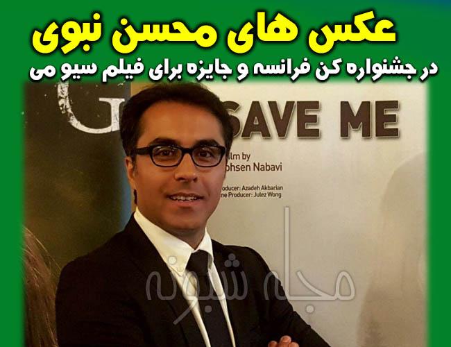 محسن نبوی نویسنده بازیگر و کارگردان